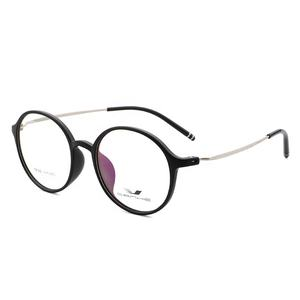 China Factory Wholesale Fashion Adult Customized Multicolor Tr90 Clear Optical Glasses Frame