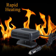 12V 150W portable auto car heater heating&cooling fan