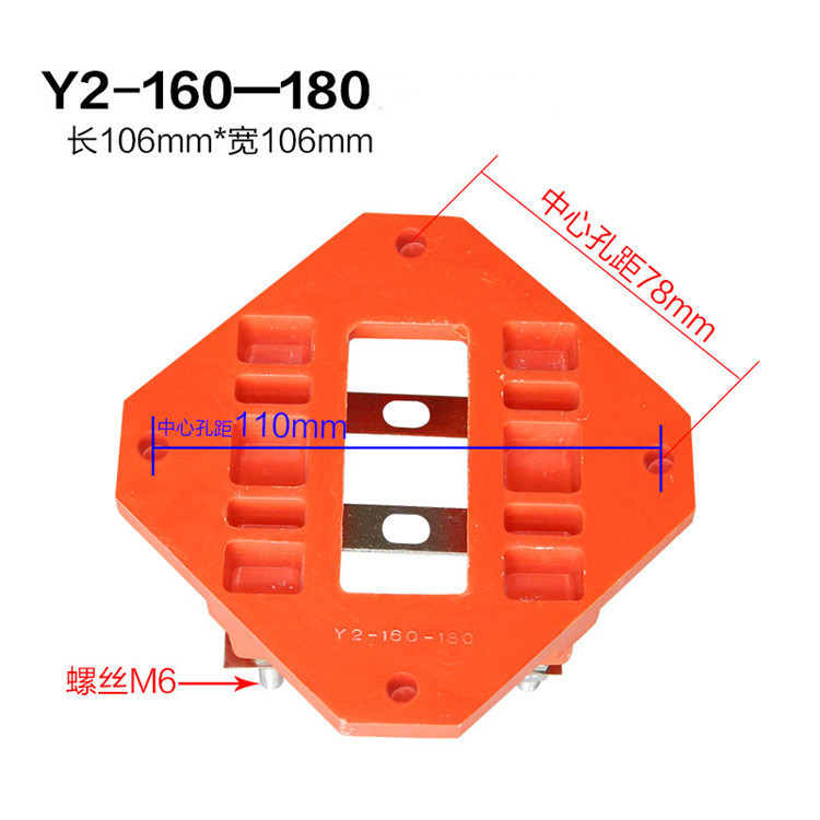 Factory Price Y2-160-180 Bakelite Terminal Plate For 11kw-22kw Three Phase Electric Motor