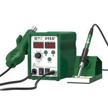 3 in 1 Digital temperature controlled Soldering Station with Hot Air rework Gun Soldering Iron