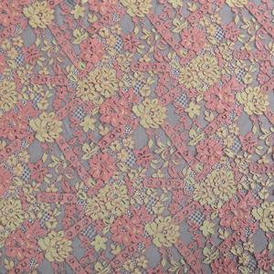 Latest new style nylon polyester cotton printed lace knitted fabric for garment