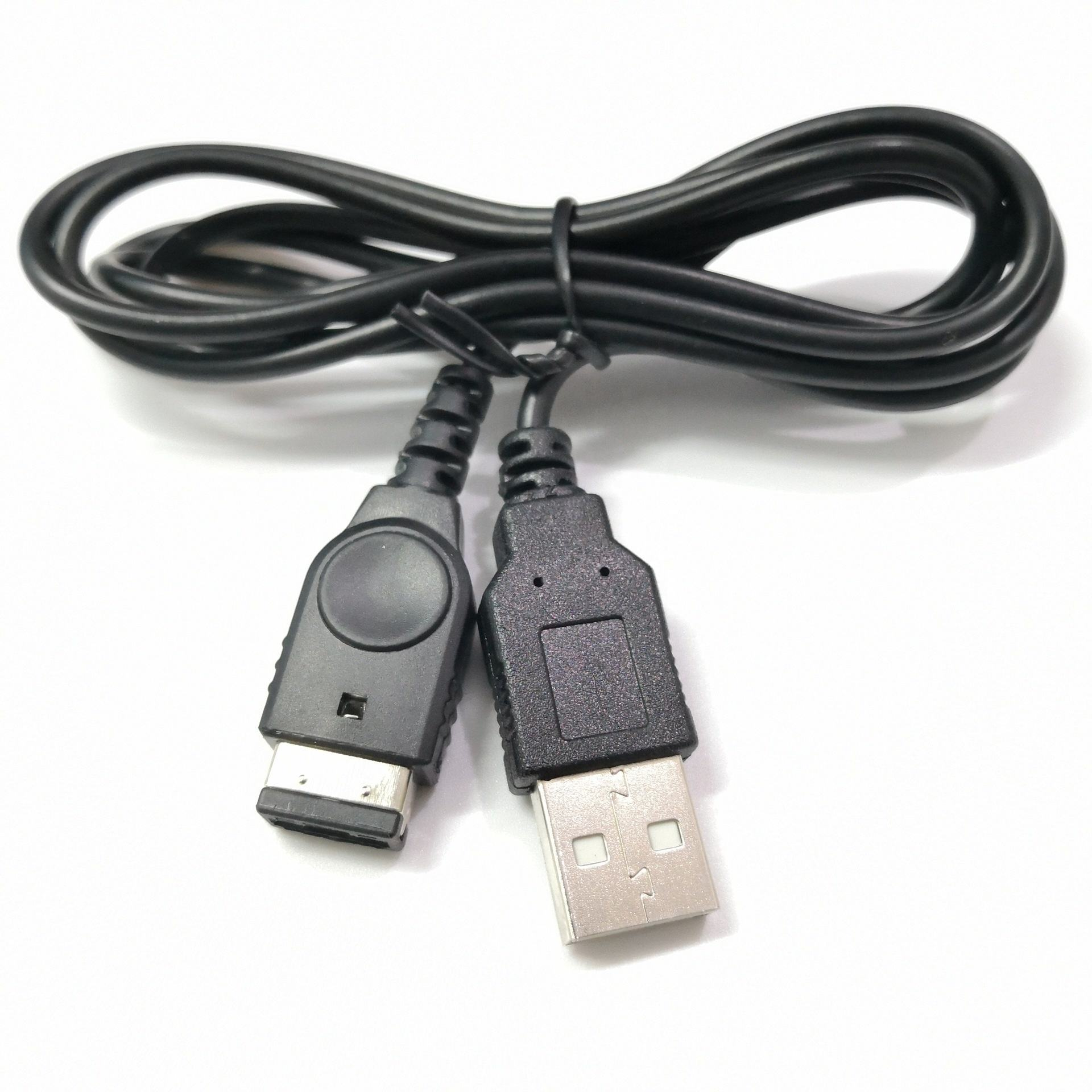 1.2M USB ChargerสายไฟสำหรับNintendo DS GBA SP Gameboy Advance SP