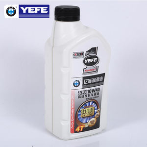 Synthetic base press machine gear motorcycle engine lubricant oil
