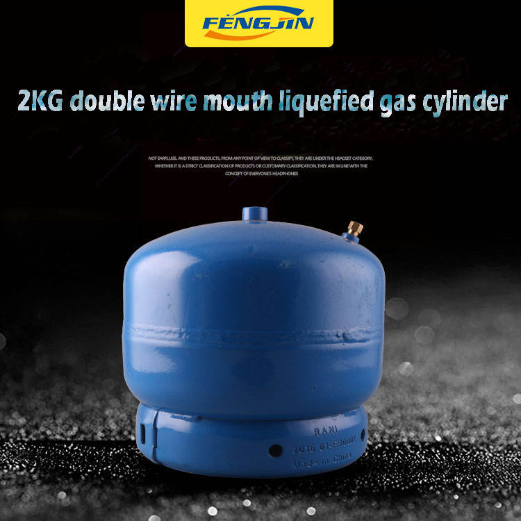 2KG double wire mouth liquefied gas cylinder, liquefied petroleum gas cylinder, liquefied gas cylinder