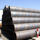low carbon steel ssaw spiral welded pipe