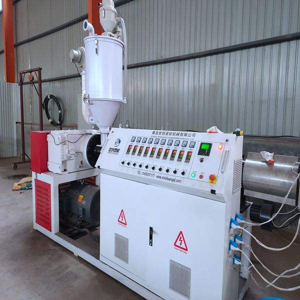 Qingdao Strong Brand Plastic extruder