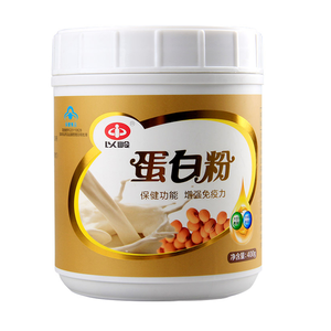 Low price health care supplies Animal protein and plant protein whey protein powder