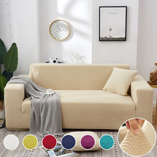 Stretch Slipcovers Elastic Stretch Seat Protective Spandex Sofa Cover For Living Room Couch Cover S M L shape