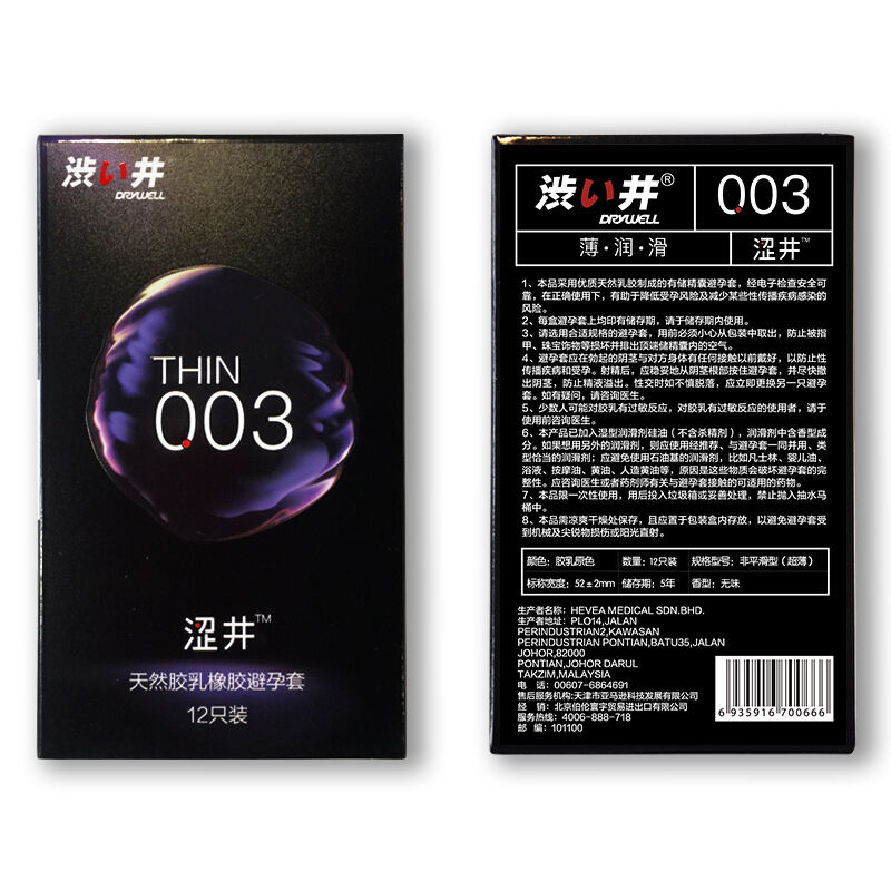 Wholesale high quality popular product buy condom for women