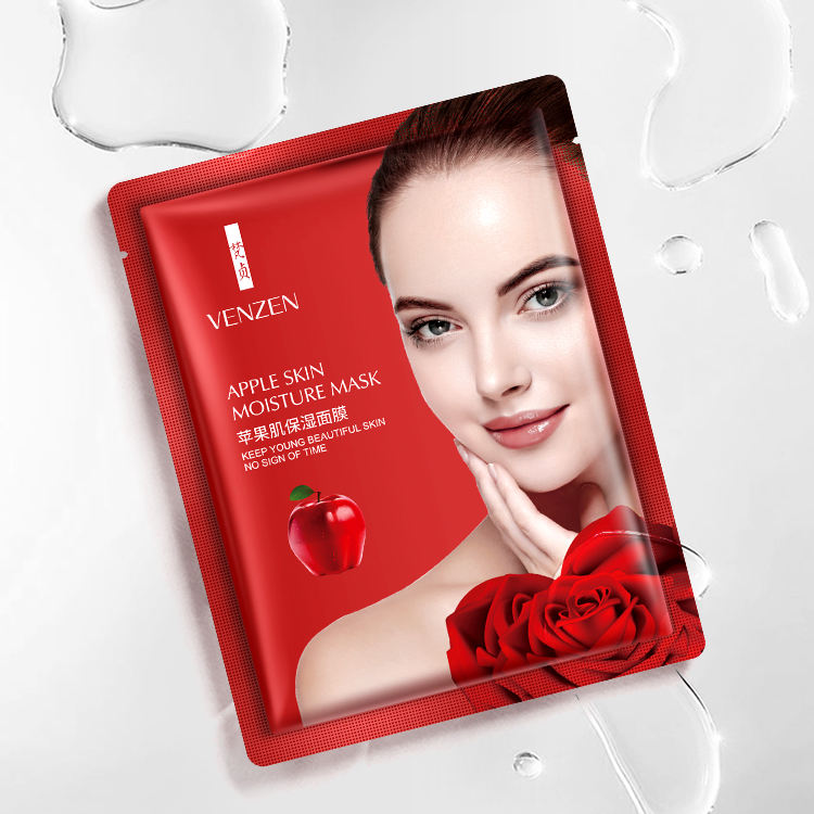 OEM ODM peel off beauty cosmetics wholesale manufacturer skin care korean facial mask