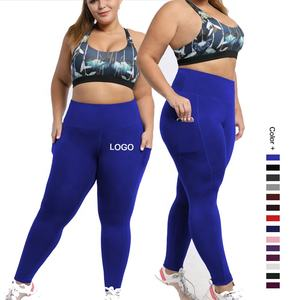 Custom Logo Activewear Workout Clothes Plus Size Sports 5Xl Leggings With Pockets For Fat Women