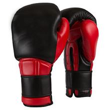 Online Wholesale Shop Handsome Winning 14oz Personalized Boxing Gloves From China