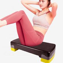 Adjustable Aerobic Step Bench, Aerobic Step Fitness Exercise Step
