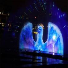 Lake Floating Projection Water Screen and Fountain Show