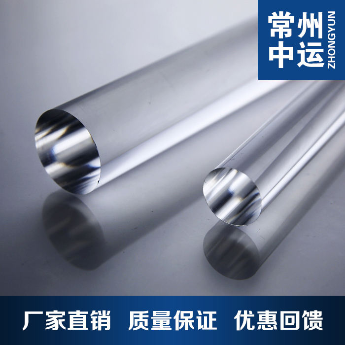 Plastic Clear 20mm Pmma Acrylic Round Rod
