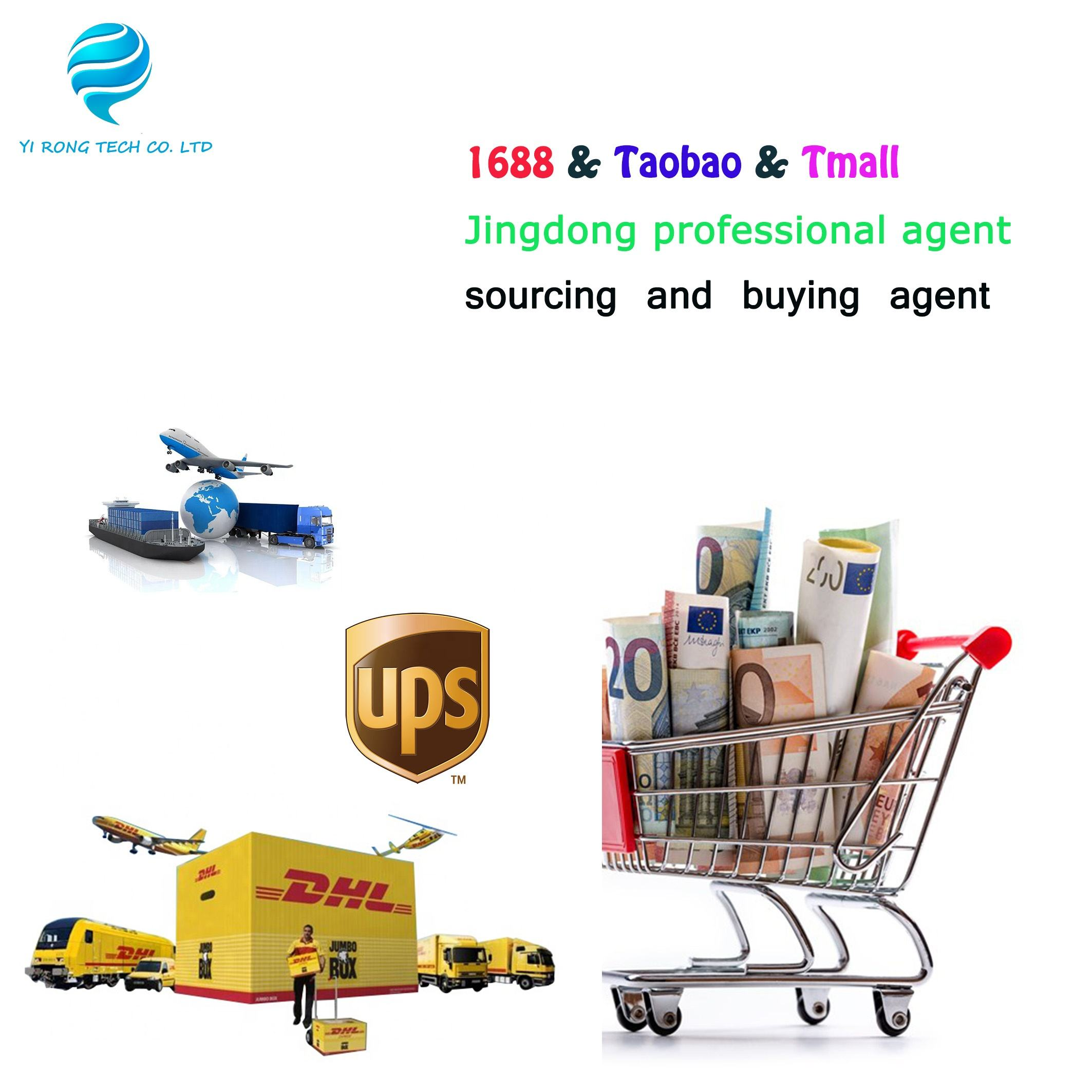 Shenzhen Yiwu USA taobao agent sourcing-agent, taobao agent paypal