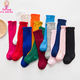 Wholesale 1-10 Years Kids Baby Knee High Ruffled Stockings Cotton Socks Colorful Soild Candy Color Baby Girls Knee High Socks