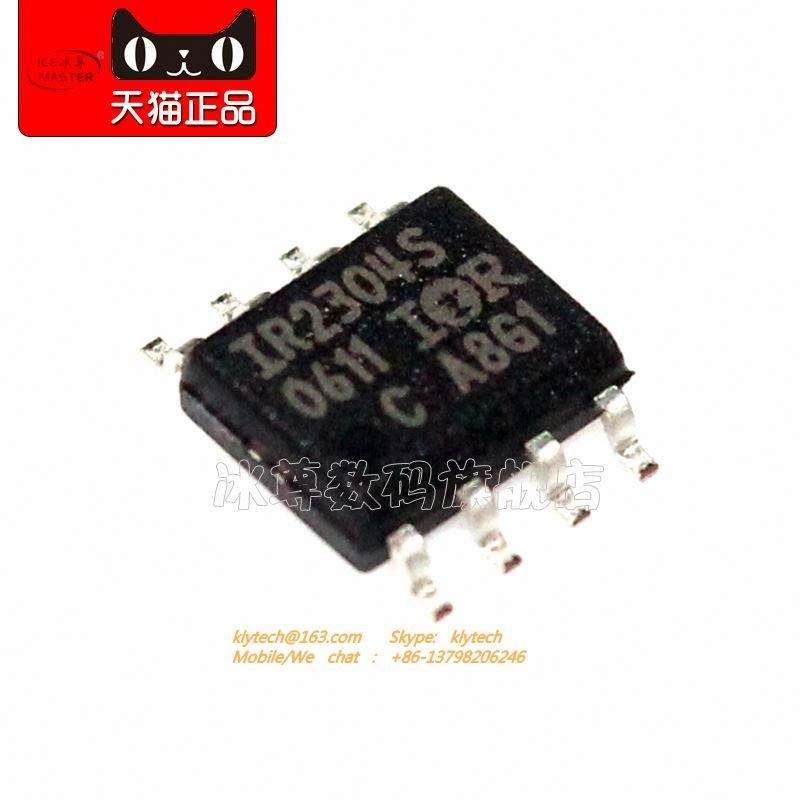 Original New ic IR2304S SOP8 gate driver