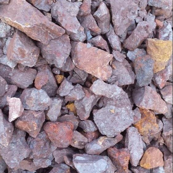 Iron Ore - Fe 58% Mineral From Pakistan - Iron Ore