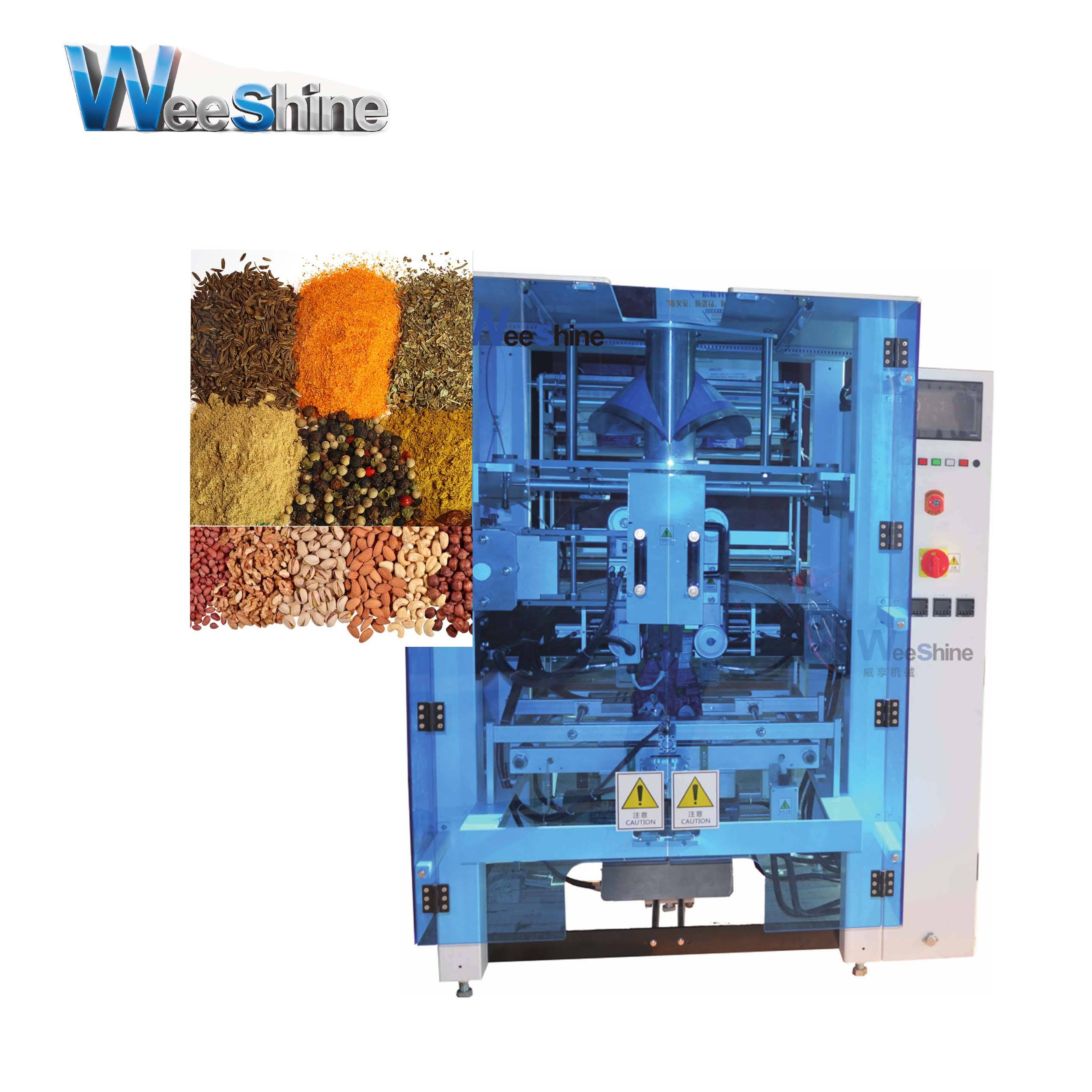 Factory Price Pillow Gusset Quadro Pouch Plastic Bag Vertical Packaging Machine For Snacks Nuts Spices