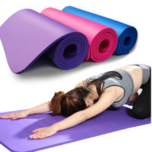 Wholesale 10mm lengthened NBR yoga mats widened Yoga mat multifunctional sports fitness non-slip yoga Mat