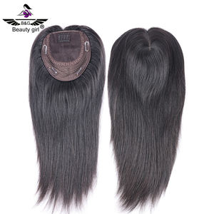 2017 new arrivals buy shaving pubic hair images brazilian human hair toupee for women