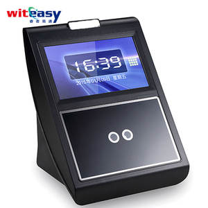 Witeasy 200000 storage capacity face & password recognition employee time clock