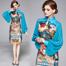 Baroque print hot sale beautiful fashion elegant stand collar long puff sleeve knee length vintage retro ladies cheongsam dress