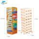China suppliers baby mini wood tower stacking blocks wooden game wooden blocks manufacturs
