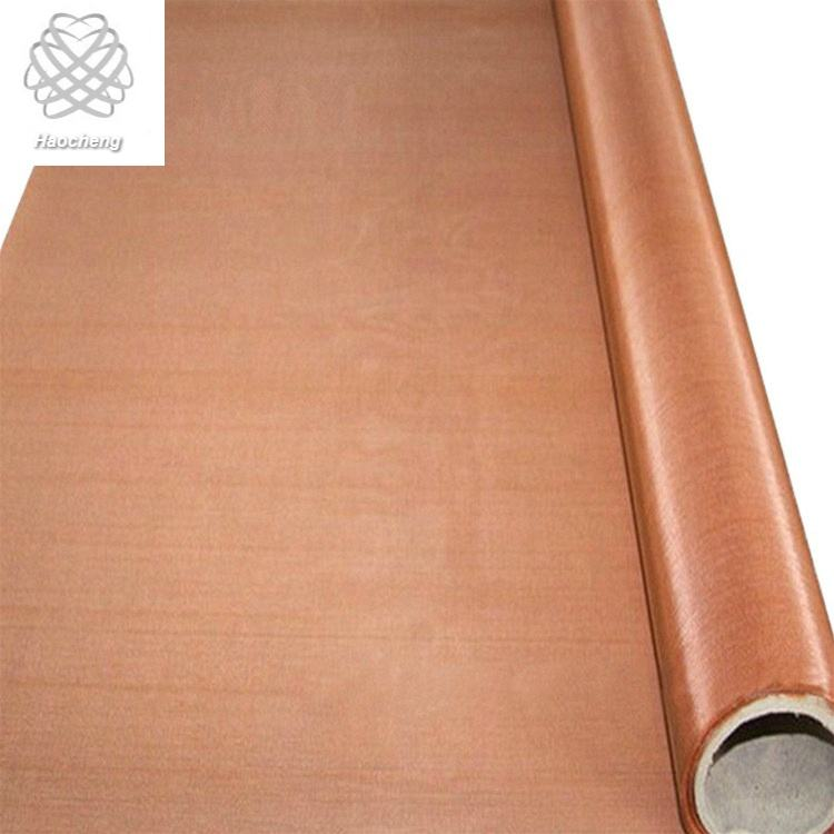 Ultra fine 200 mesh emf shielding copper net