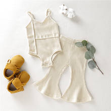 2020 new style baby girls clothing Pure color vest + ruffle pants 2pcs kid girls clothing set
