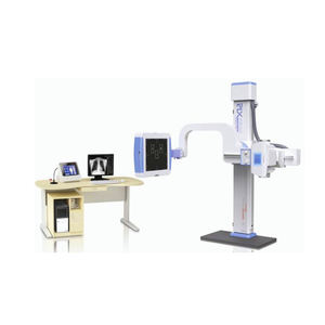 Ce Approved New Technology Low Price digital U-arm X Ray Radiography Machine