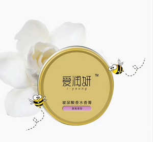 I-YOUNG OEM OBM fragrance lasting moisturizing solid perfume ointment