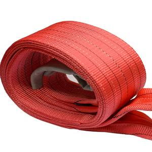 5t Lifting belt eye to eye polyester webbing sling