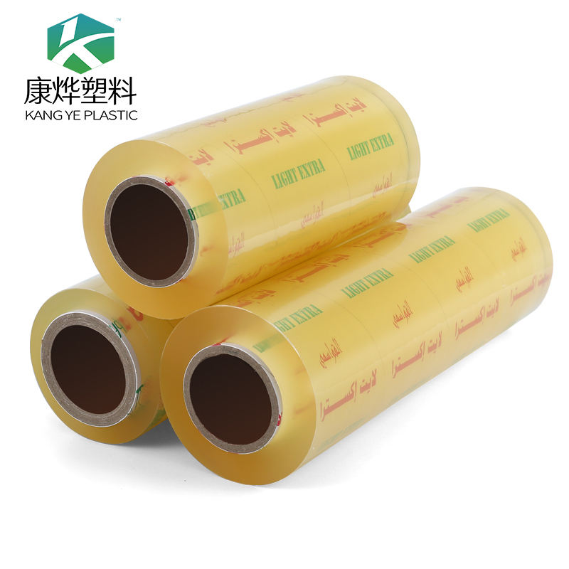 food wrapping pvc stretch cling film food grade 10mic 1500m jumbo roll
