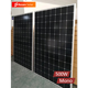 Rosen 400w Solar Panel Mono 450w 500w Solar Panel For Home Power Solar