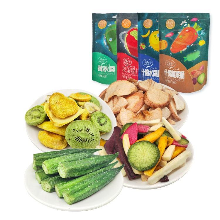 Healthy Snacks Tea time Snacks Freezed dried vegetable snacks Fruit Chips Assorted Taste Crisp Dried Fruit Cracker