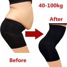 Butt Lifter High Waist Shaping shorts Body Shapers Women Control Panties Butt Lifting Pants Belly Slimming Shaping Pants