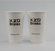 China Factory Customized Logo Made 16oz double hollow wall cup for hot drink paper cup disposable use