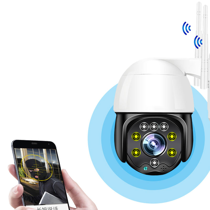 Digital Zoom 1080P Cloud Lagerung Wireless PTZ IP Kamera Speed Dome CCTV Sicherheit Camara Outdoor ONVIF P2P Kamera WiFi