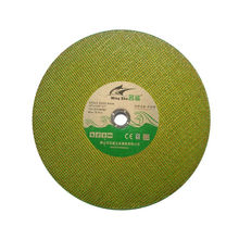 14 inch 355*3.2*32mm metal abrasive cutting wheel for steel stainless single net