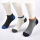 Summer Men Socks Socks Socks Men Custom Logo Colorful Man Short Knit Summer Breathable Sport Men Casual Running Socks