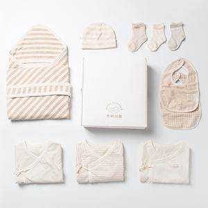 Amazon best sell 10pcs mixed 100% organic newborn baby clothes layette gift set box