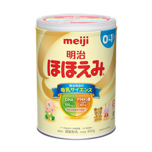 Meiji hohoemi infant milk powder the first stage 0-12 months 800 g