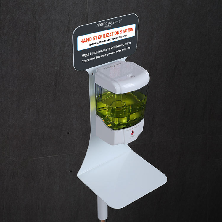 Metal [ Dispenser Drip Tray ] Dispenser Floor Stand Public Stand Touchless Automatic Soap Dispenser Automatic Hand Sanitizer Dispenser Adjustable Metal Floor Stand With Drip Tray