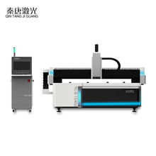 sheet metal cutting machine for aluminum/copper/ carbon/stainless steel plate/tube