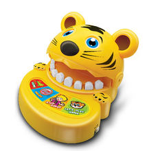 Battery operated crazy tiger song music kids toys music for wholesale