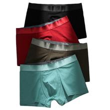 2019 Micromodal breathable fabric top quality pouched boxershorts men's gay sexy trunks with combed 100% cotton