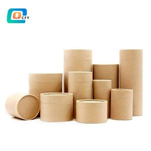 paper tube box eco friendly cosmetic containers cardboard tubes deodorant container biodegradable containers