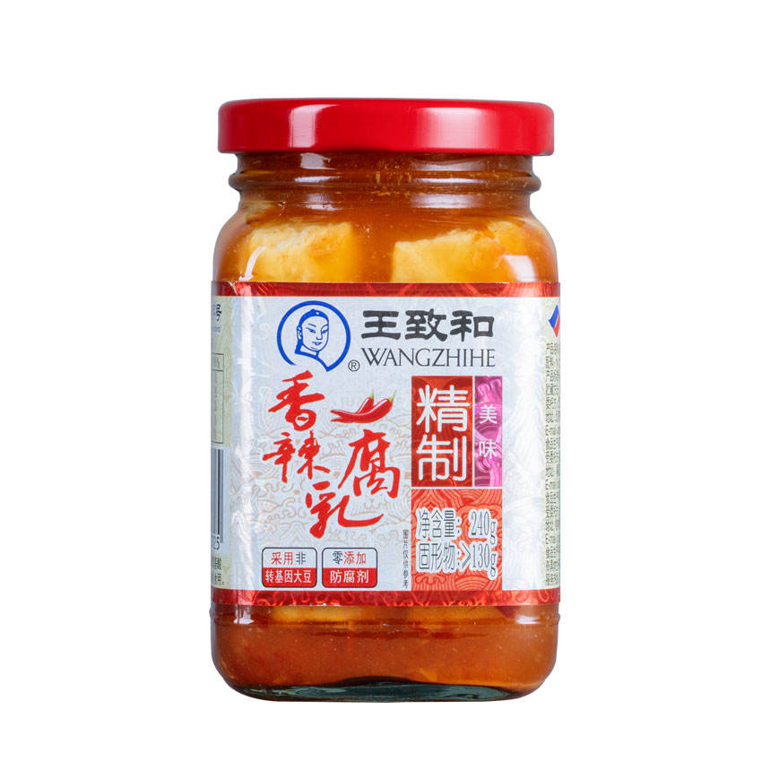 Delicious high quality fermented chili bean curd(white chunk) with good service